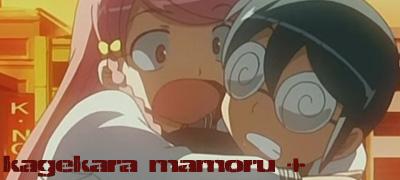Kagekara Mamoru